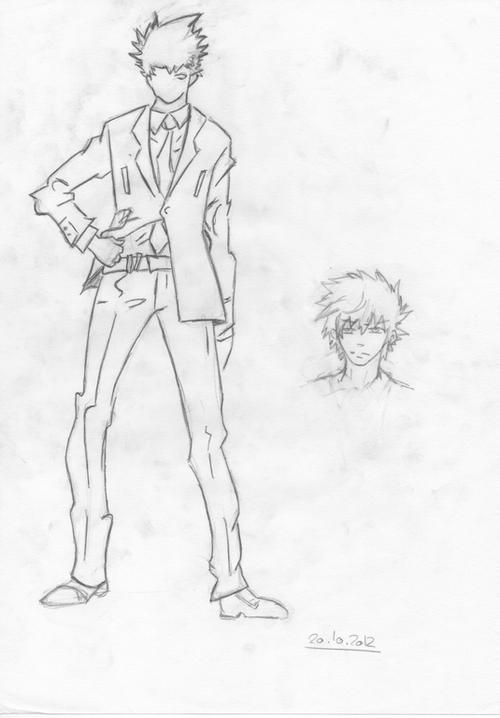 Psycho Pass~ Kōgami Shinya [2]