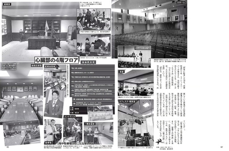 Magazine : ( [Flash] -  02/10/2018  )