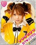 Reina Tanaka 田中れいな Suugaku♥Joshi Gakuen 数学♥女子学園