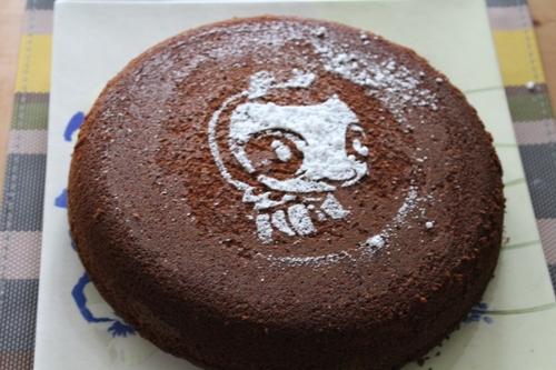 Le gâteau aux noisettes customisé