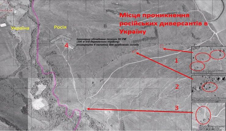 Résultats de l'analyse des images satellites publiées par le Service de sécurité d'Ukraine sur Internet le 30 juillet 2014