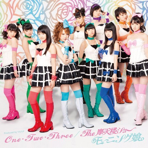 One•Two•Three/The Matenrou Show One・Two・Three/The 摩天楼ショー  モーニング娘。 Morning Musume