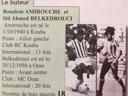 buteurs 1974/1975