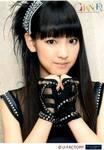 Haruna Iikubo 飯窪春菜 Morning Musume Concert Tour 2013 Aki ~CHANCE!~ モーニング娘。コンサートツアー2013秋 ~ CHANCE!~