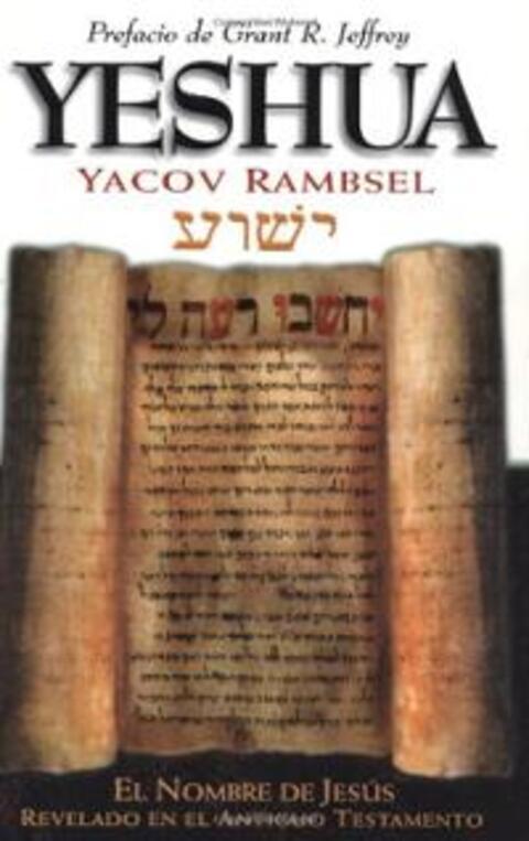 Le Saint Nom de Yeshoua codé dans La Torah