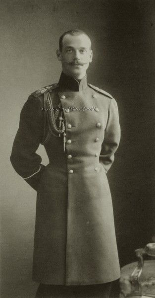Grand Duke Michael Alexandrovich: