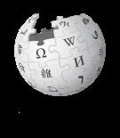Logo de Wikipédia en Français : globe terrestre composé de pièces de puzzles comportant chacun un symbole alphabétique