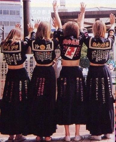 Les Sukeban, ces filles qui n'avaient pas froid aux yeux