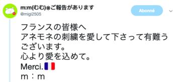 Les mangakas réagissent au classement français des 30 BL les plus attendus !