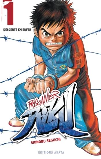 Prisonnier Riku - Tome 01 - Shinobu Seguchi