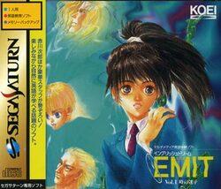 EMIT vol 1,2 et 3