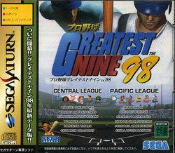 Greatest Nine 98