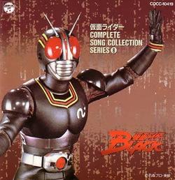 1987 Kamen Rider Black DVD 09/51 BLU RAY 720p 09/51 VOSTFR