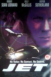 1998 -Ground Control
