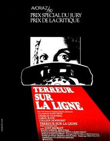 BOX OFFICE FRANCE 1980 TOP 121 A 130