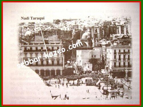 """Nadi Ettaraqui """"Cercle du Progrès"""""""