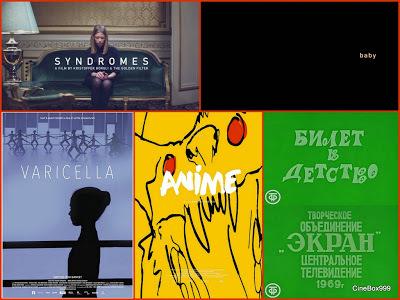 Anthology of short films. Part 89.