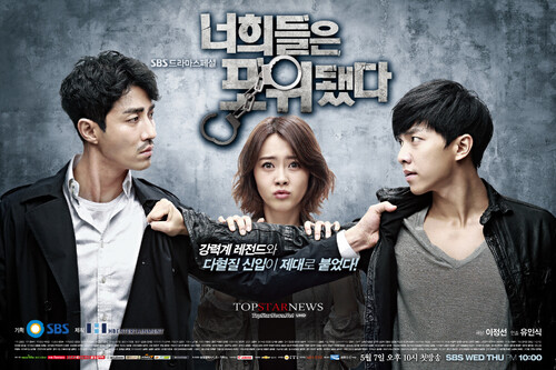 You're All Surrounded [Fiche]