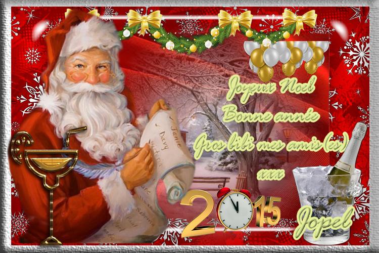 Joyeux Noel et Bonne année xxxx
