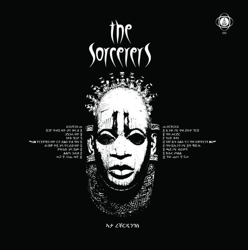 The Sorcerers - The Sorcerers (2015) [Ethio Jazz]