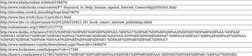 Script n°1 : Tableau avec une colonne de lien URL