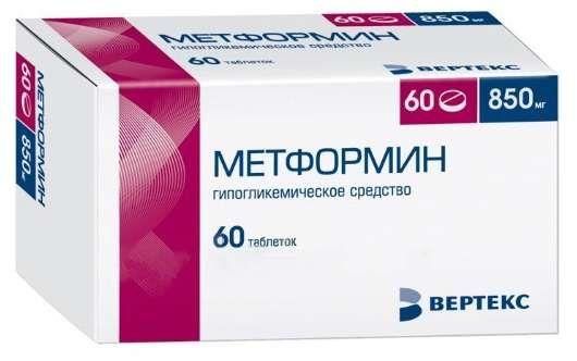 Цена таблеток от диабета