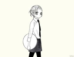 Ninako