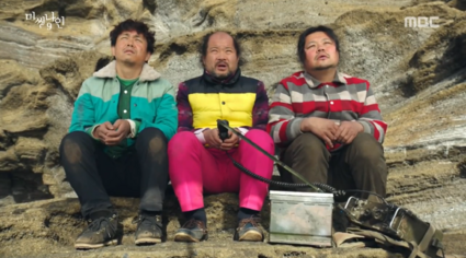 Drama coréen - Missing 9
