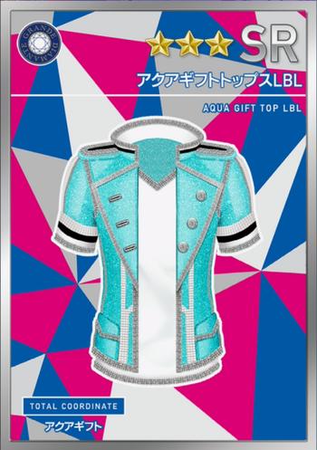 Aqua Gift - Shin