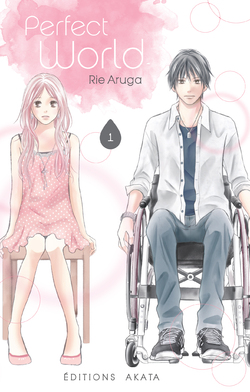 Perfect World - Tome 1 | Manga Mag