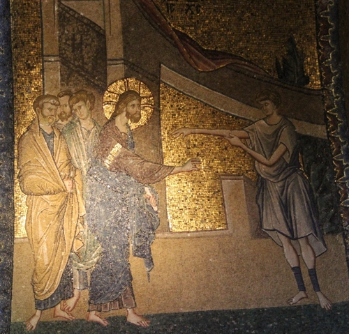 Saint-Sauveur-in-Chora (Istanbul)