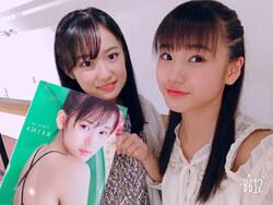 L'été commence Yokoyama Reina