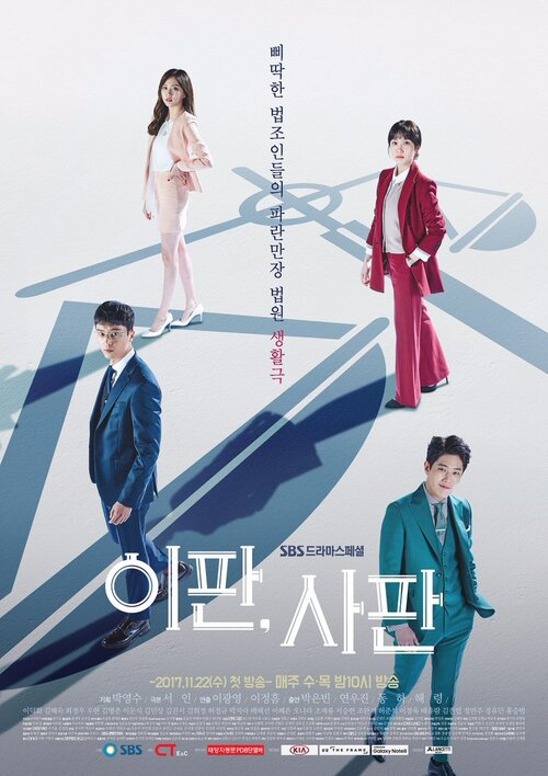 The Deserving Of The Name Fin + Annonces