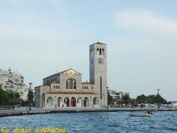 Pays: Grèce , ville de Volos