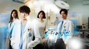 Doctor Stranger