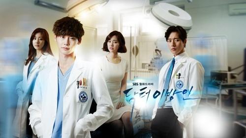 Doctor Stranger -