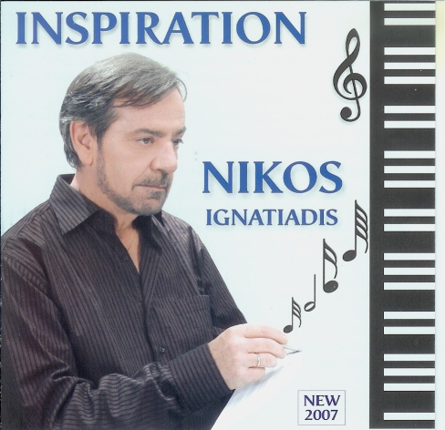 Nikos Ignatiadis - Melody For Lovers