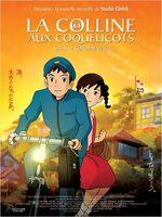 Films d'animation