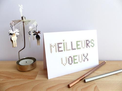 """Carte brodée main """"Meilleurs voeux"""""""