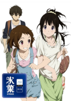 Hyouka : Music Collection #2