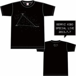 T-shirt des Berryz pour le Tanabata le 7 juillet 2013
