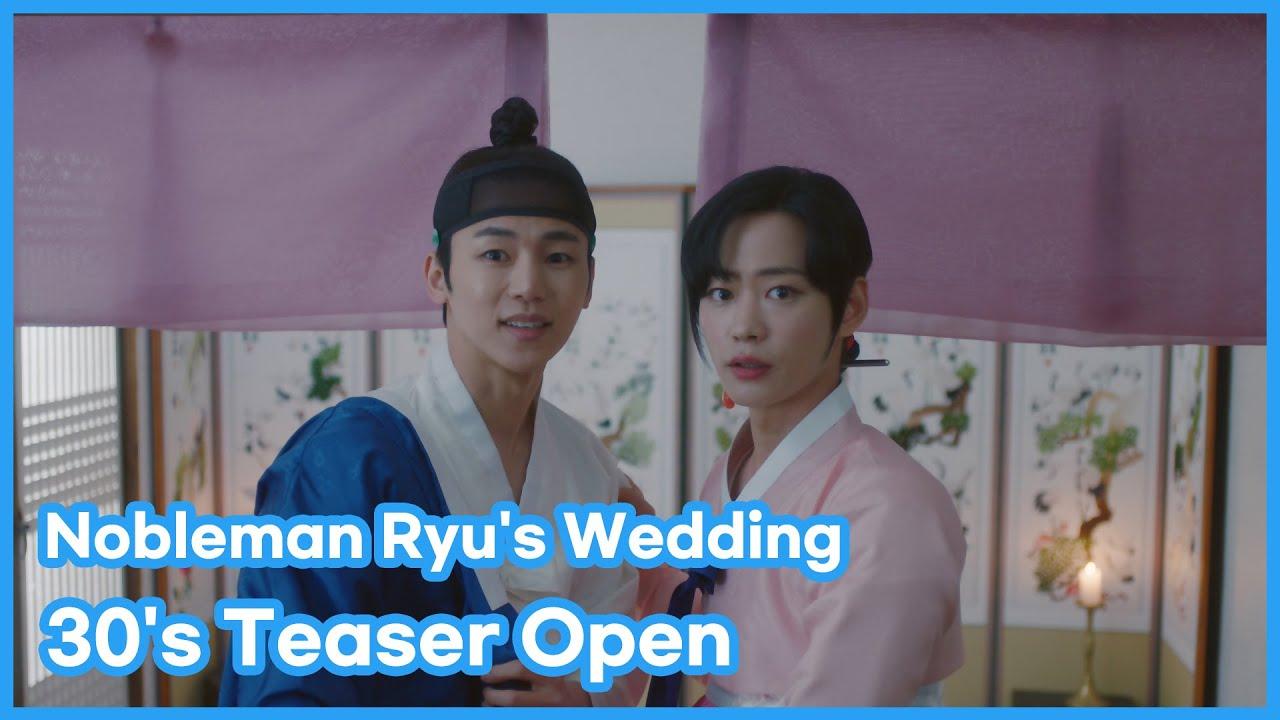Nobleman Ryu's Wedding ] 30's Teaser Open - YouTube