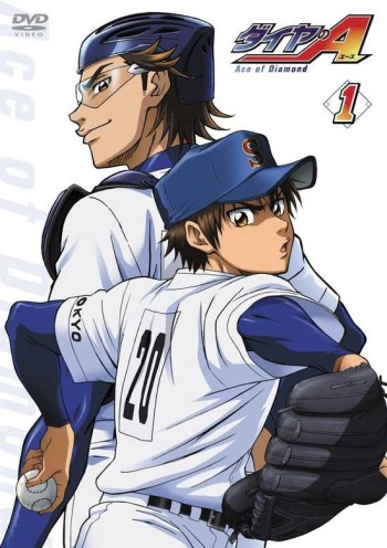 مترجم Diamond no Ace 2 انمي