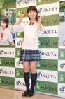 Event photobook Ashita Tenki ni Naare! haruka kudo morning musume
