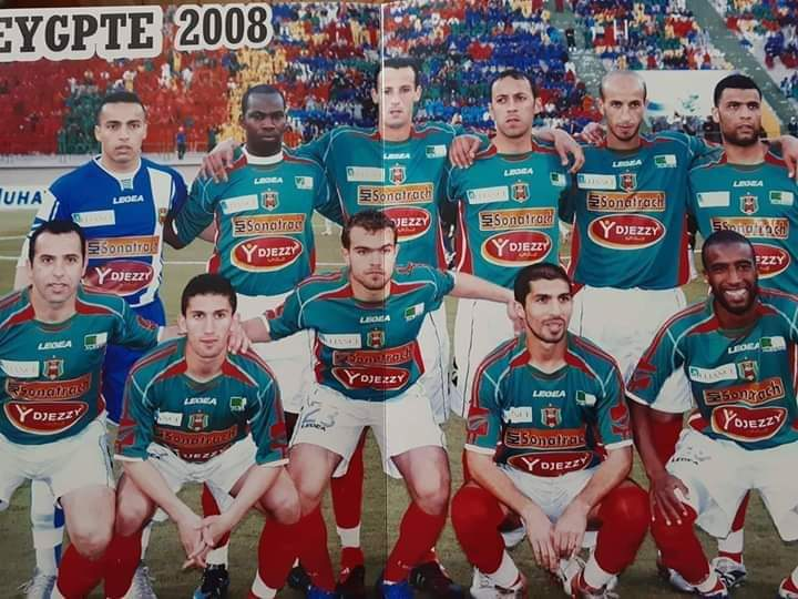 1/16ème de Finale Retour Haras El Houdoud (Egypte)-MCA 1-0 coupe de la CAF
