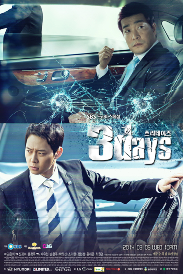 1ere impression • Three days - ep1 & 2 (k-drama)