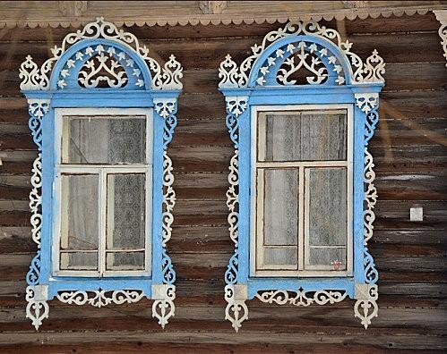 Fenêtres.
