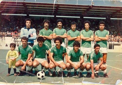 MCA 1979/1980