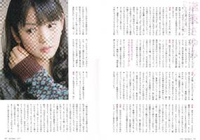 Quick Japan vol.111 Sayumi Michishige 2013