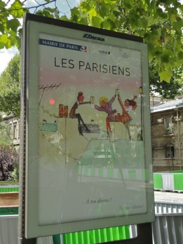 affiche parisien Kanako 3568